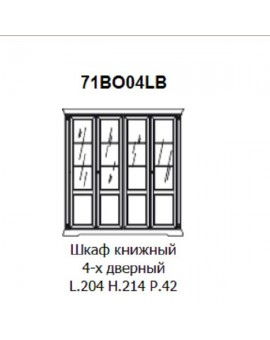 PRAMA кабинет PALAZO DUCALE laccato  БИБЛИОТЕКА 4-дверная