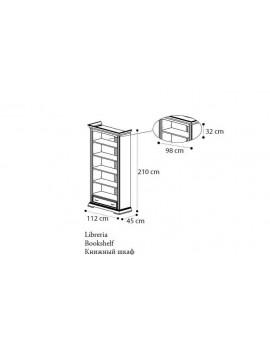 TREVISO шкаф книжный (Camelgroup)